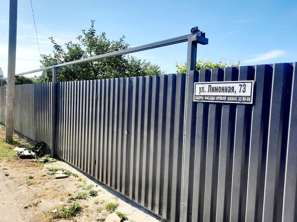 Заказ установки забор из профнастила под ключ на дачном участке